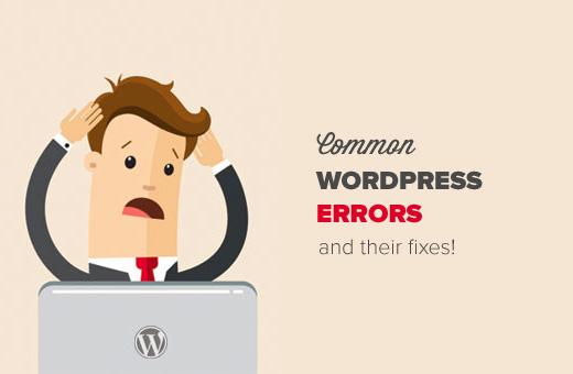 WordPress Errors and Problems