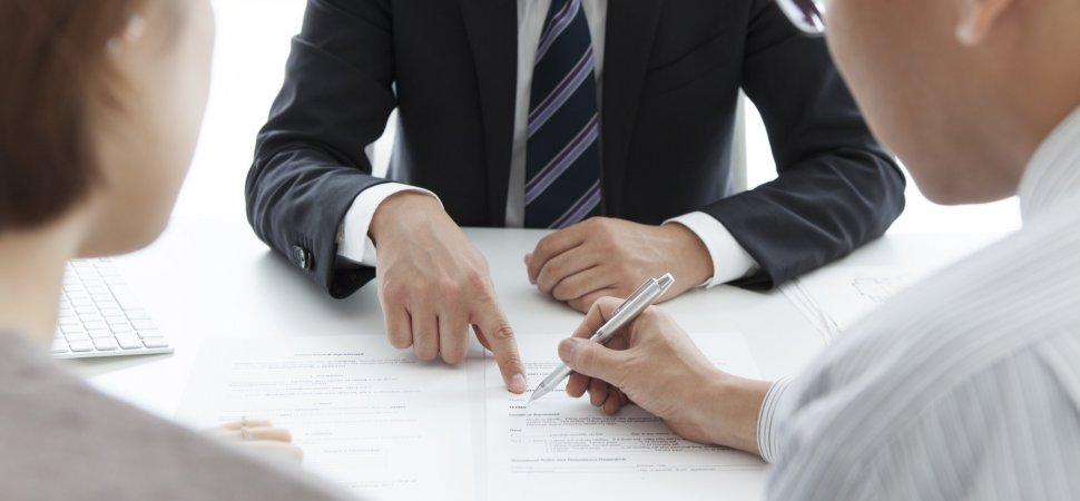 Loan Application,
